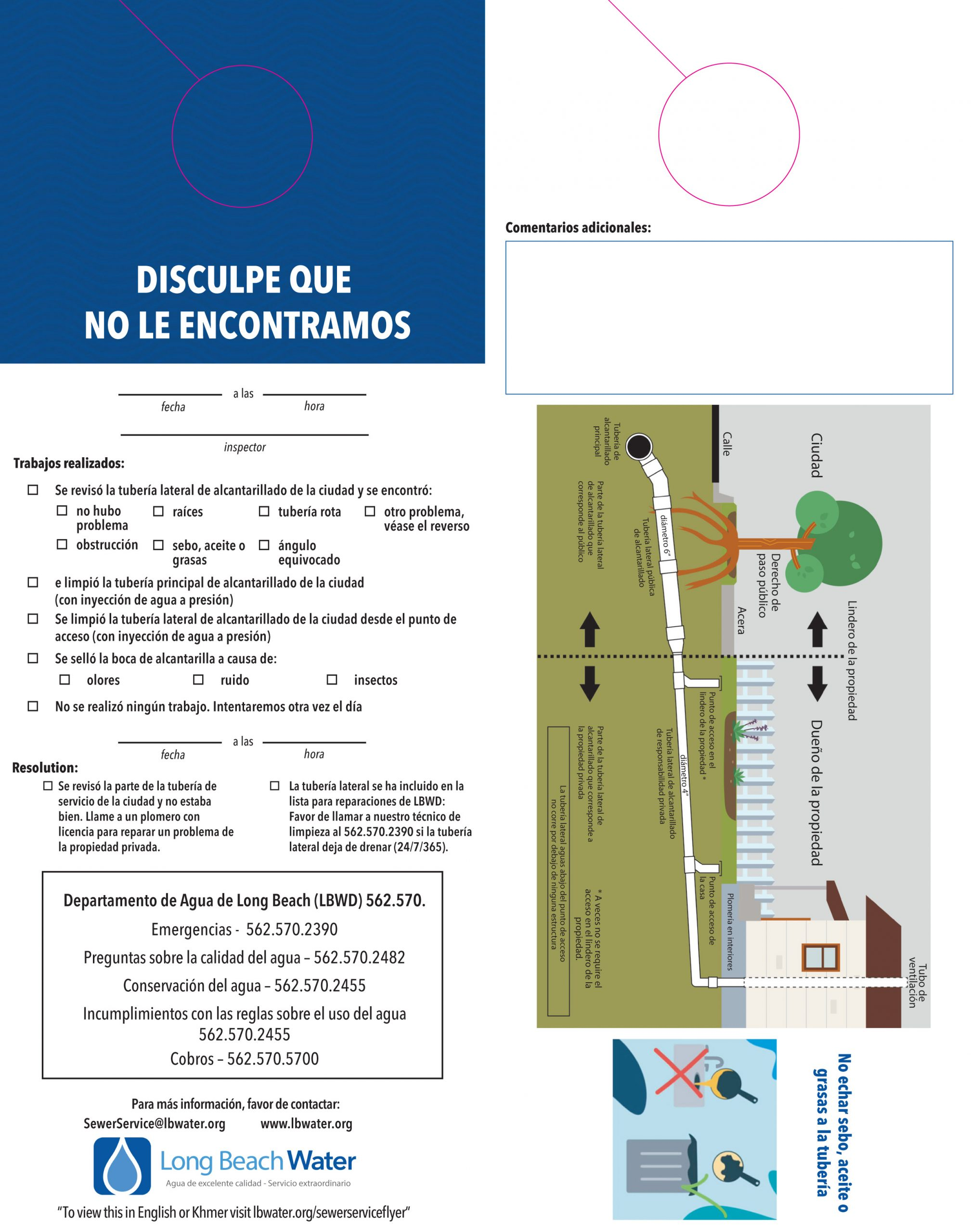 LBWD Sewer Service Flyer Spanish